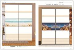 阳光海岸 魅力都市 衣柜门