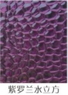 水立方压花彩镜 紫罗兰 1.83 x 2.44 4-6mm 水立方