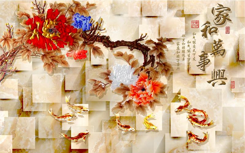 易玻背景墙3 鱼 山水 福 彩色1
