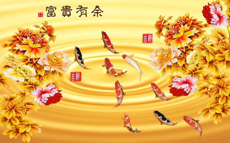 易玻背景墙6 荷花 牡丹 鱼花开富贵 彩色1
