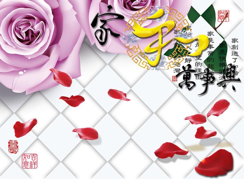 易玻背景墙12家和万事兴 玫瑰 鱼图1